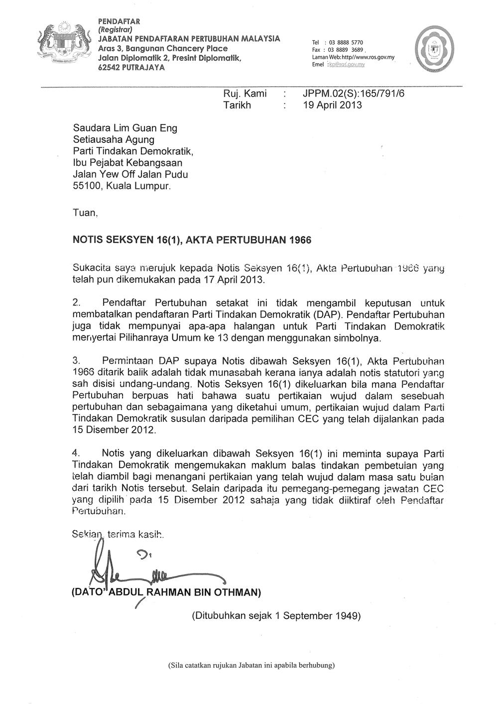Contoh Surat Rasmi Kerajaan Brunei Surat Rasmi V