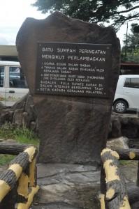 batu sumpah - 1