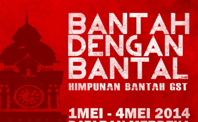bantahdenganbantal_feat