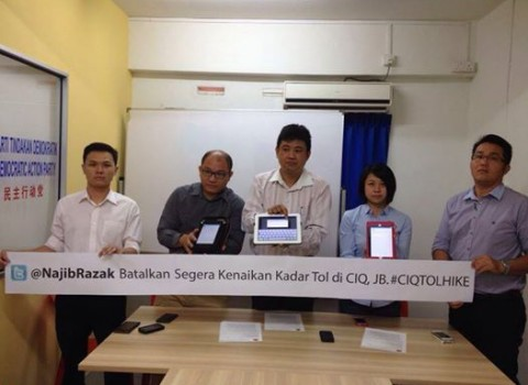 DAP_lancar_kempen_banta_kenaikan_tol_CIQ_Johor