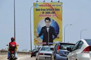 KPDNKK menyatakan skim cepat kaya Zhang Jian menjalankan operasi skim cepat kaya secara haram mengikut Akta Jualan Langsung dan Skim Anti-Piramid 1993