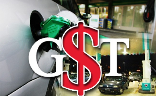 GST_petrol