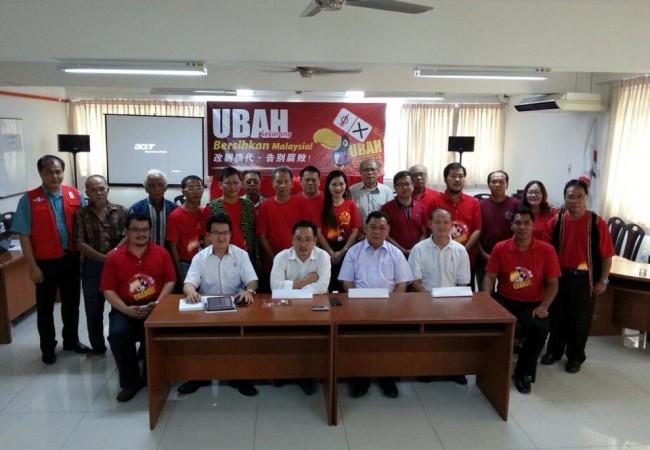 DAP_Sarawak_Go_Rural