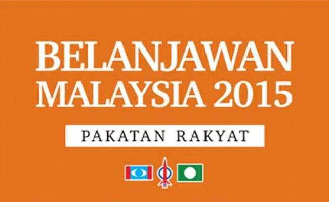 Pakatan_Rakyat_Belanjawan_2015-BM-1-copy1