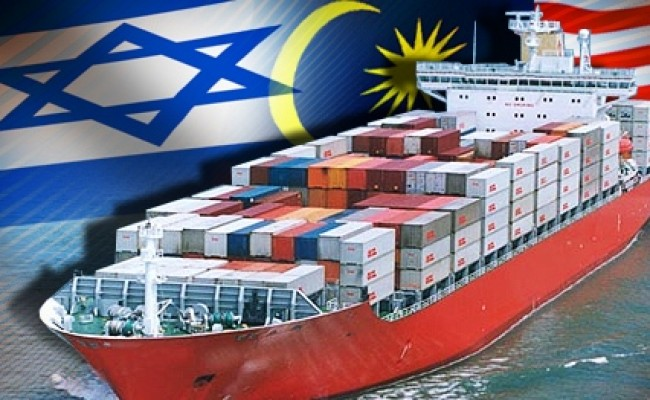 Speaker Arah Menteri Tak Jawab Soalan Hubungan Dagang Malaysia Israel