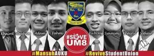 SaveUM8
