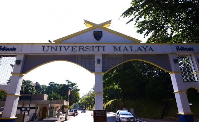 UniversityMalaya