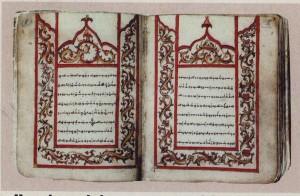 Manuskrip La Galigo