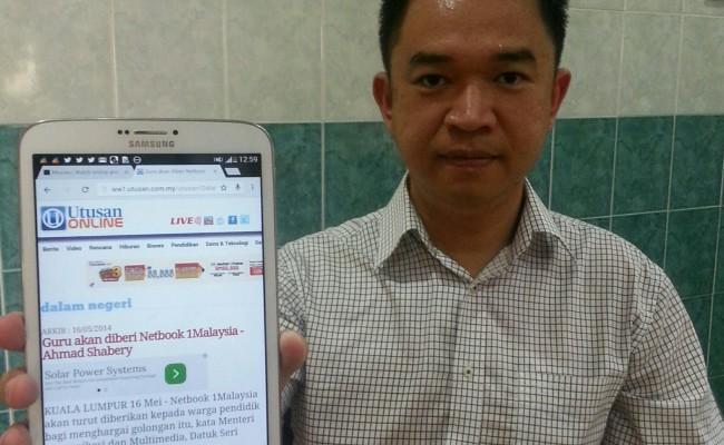 teo-kok-seong-netbook-1malaysia