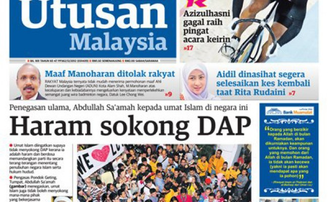utusan_malaysia_haram
