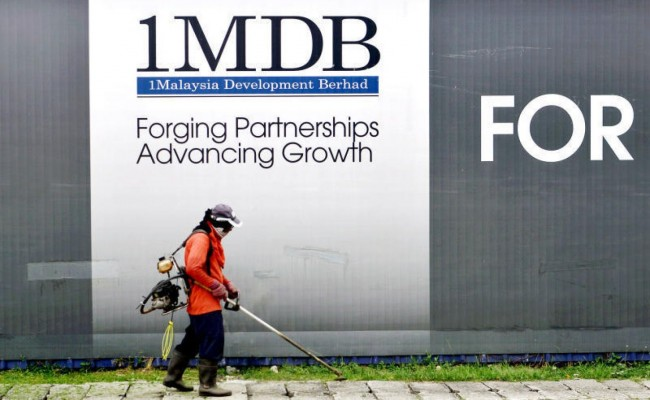 1MDB meeting