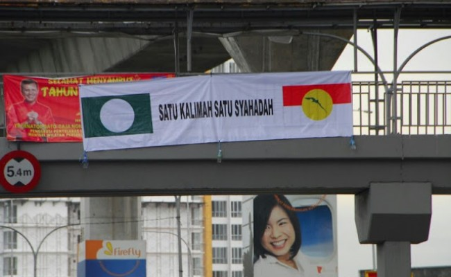 Salah satu kain rentang yang pernah dinaikkan di Kuala Lumpur.