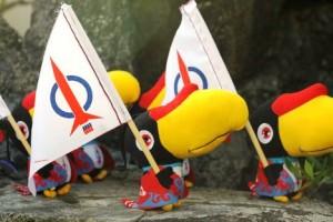 sarawak_dap_ubah_mascot