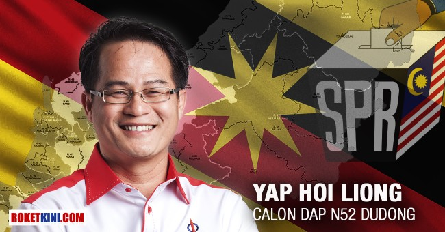 N52_yaphoiliong_sarawak_