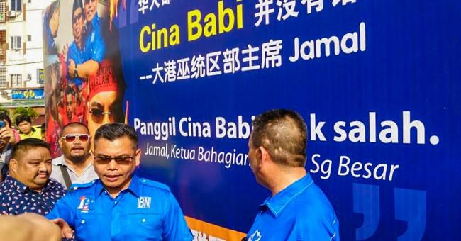 Malaysia Minta Indonesia Bantu Cari Jamal Yunos, Diduga Kabur ke Karimun