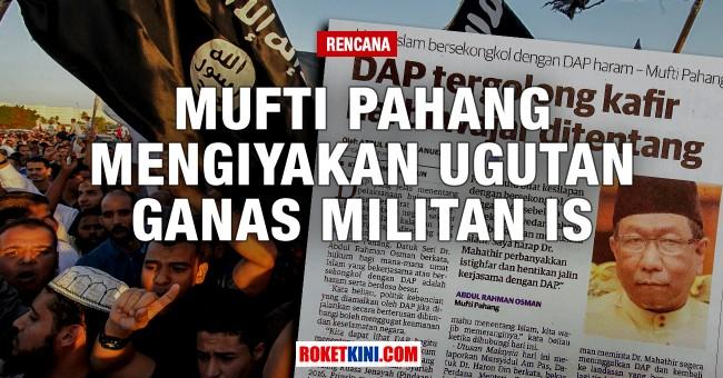 rencana_muftipahangIS