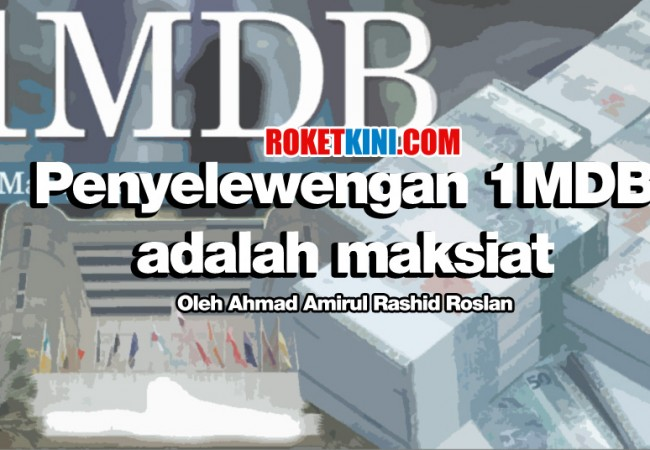 1MDB-Your-voice