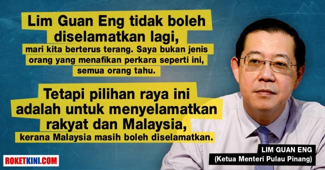lge_malaysiabolehdiselamatkan-01