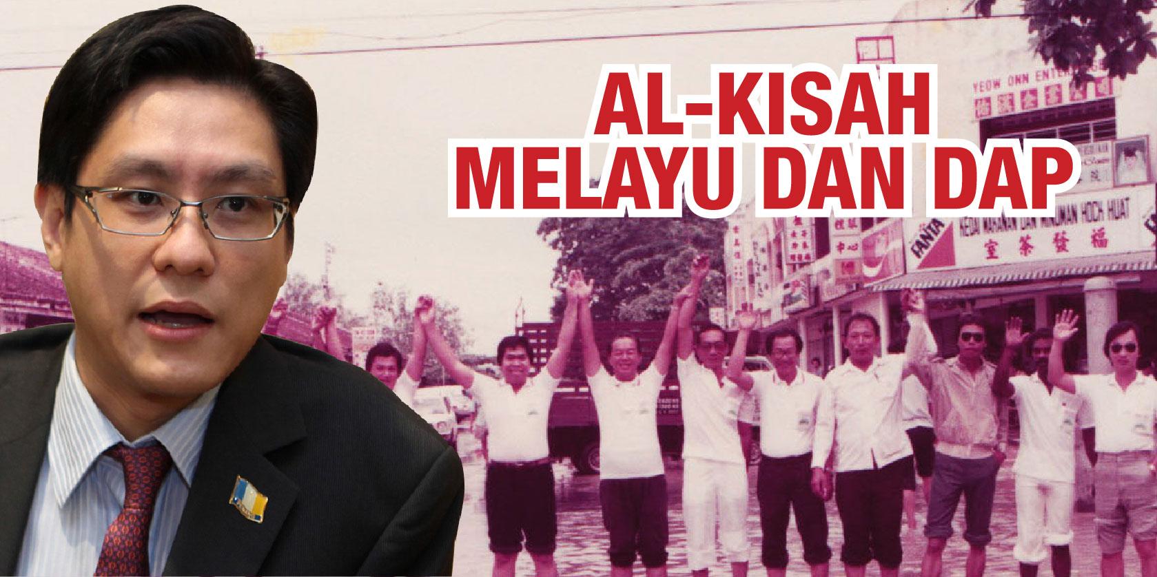 Al-Kisah Melayu dan DAP