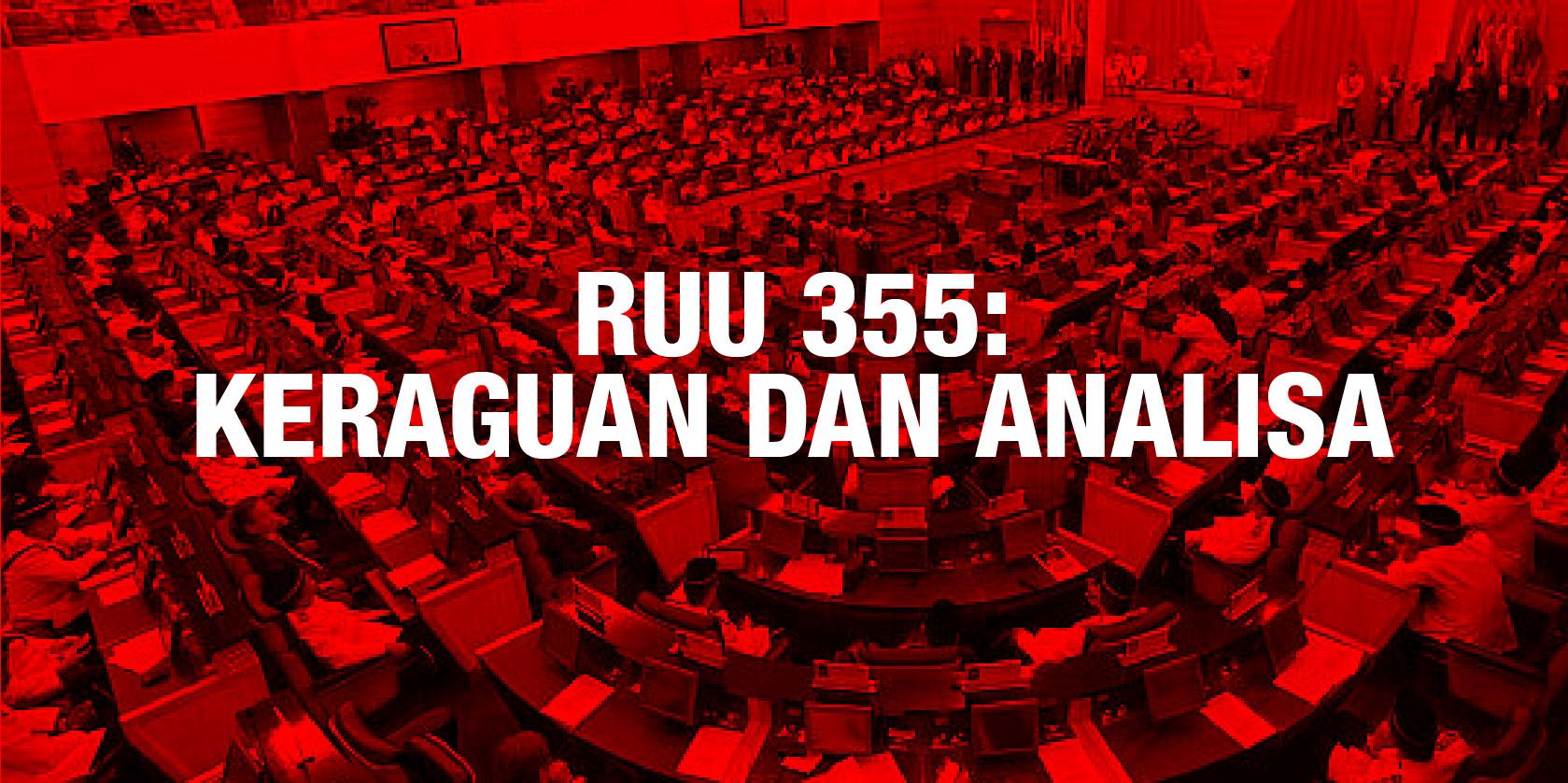 RUU 355
