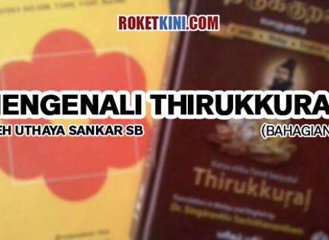 thirukkural-650x340